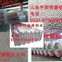 0.8铝板,0.5铝卷,3.0花纹板,0.6合金铝板