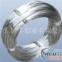 铝线氧化效果价6063