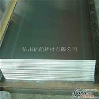 5系航空铝板厂家生产供应