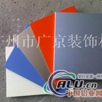铝单板  冲孔铝单板  单板厂家