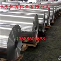 厂家管道保温铝皮、铝卷、铝板