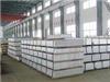 供应1060O态铝板,拉伸铝板