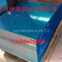 铝卷,铝板,合金铝板,合金铝卷609