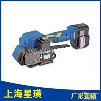 电动塑钢带打包机