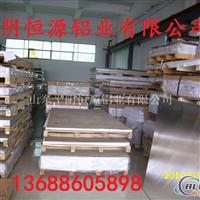 铝板、铝卷,合金铝板,合金铝卷206