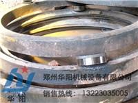 1200铝灰滚筒式烘干机拖轮总成