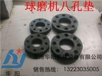 1200铝渣球磨机橡胶衬板配件厂家