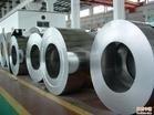 1100环保热轧铝带分条