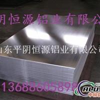 铝卷,铝板,合金铝板,合金铝卷114