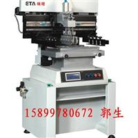 埃塔半自动无铅锡膏印刷机