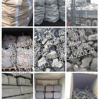 本产品是电解铝副产品出口替代铸造焦炭二级铸造焦炭碳精块