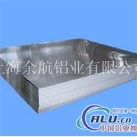 超纯铝1045铝板1045铝棒