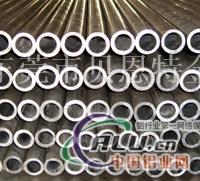 3003铝管厂家,铝管出口