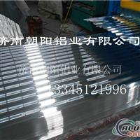 铝瓦生产厂家铝瓦较新价格