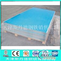 铝塑板多少钱一个平方