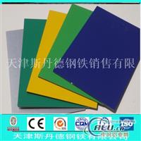厂家铝塑板一平方米价格