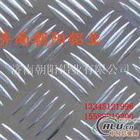 济南朝阳#大五条花纹铝板