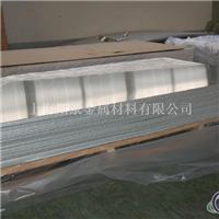 A5456铝板什么价格