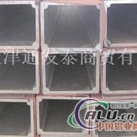 大口径铝棒  6061T6铝合金棒