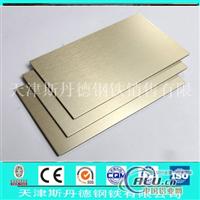 聚酯2mm厚铝塑板价格