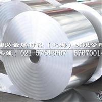 5083H112铝板  5083镁铝合金板
