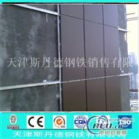 铝塑板价格4个厚价格