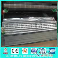 压型铝板瓦楞铝板铝瓦批发