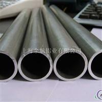 供应1235铝管 1235高强度铝管