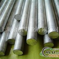 优质4011铝棒余航铝业