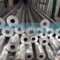 AL6061可氧化鋁管