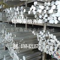 销售7A09铝管
