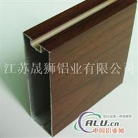铝型材表面处理,氧化喷涂电泳