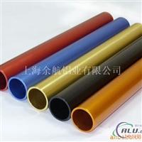 2A16高耐磨鋁管鋁管
