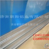 5052铝板,3.0mm5052铝板