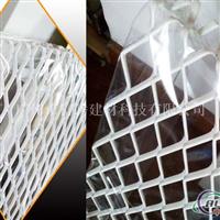 拉网天花 铝网板 冲孔天花 网板