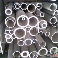 2A70铝管(挤压铝管)