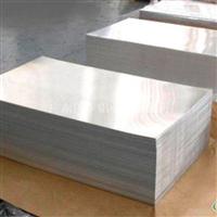6063A氧化镜面铝板