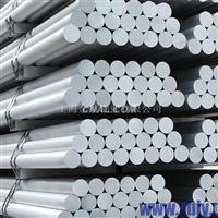 6053鋁棒硬度是商機