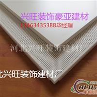 铝扣板价格、冲孔铝天花板价格