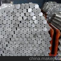 6017鋁棒硬度是供應