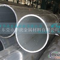 6061T6鋁管大內徑