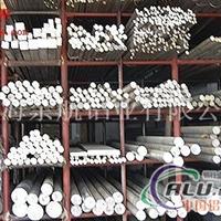 上海A91185铝棒1公斤是的钱价格
