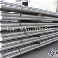 A95951铝棒 A95951小直径铝棒
