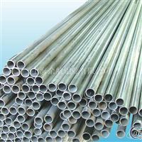 小口径7050铝管