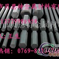5052六角铝棒5052铝棒5052铝方棒