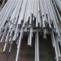 畅销4007挤压铝管 4007无缝铝管