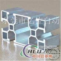 厂家直销4080优质工业铝型材