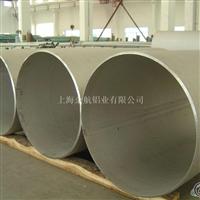 精密5454高纯铝管,铝镁合金管