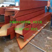 外墙木纹铝板一般用多少年