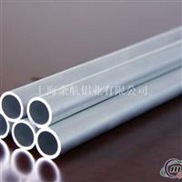 8011薄壁铝管=8011薄壁铝无缝管